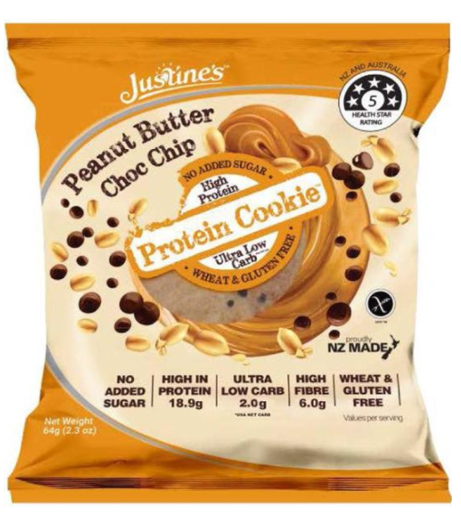 JUSTINES PEANUT BUTTER
